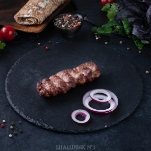 Люля из говядины